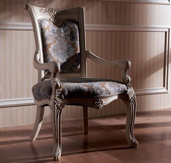 Scaun cu brate Versailles
