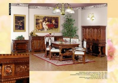 Гостиная Renastere Italiana