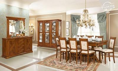 Sufragerie Victoria